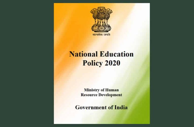 How National Education Policy 2020 will make India as global knowledge superpower